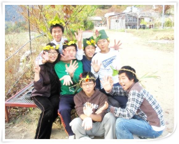 2006-가을소풍(부재산방) (4).jpg