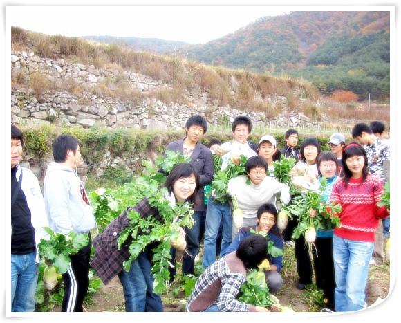 2006-가을소풍(부재산방) (2).jpg
