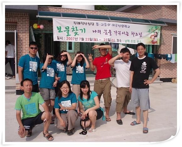 2007-여름신앙학교(보물찾기) (1).jpg