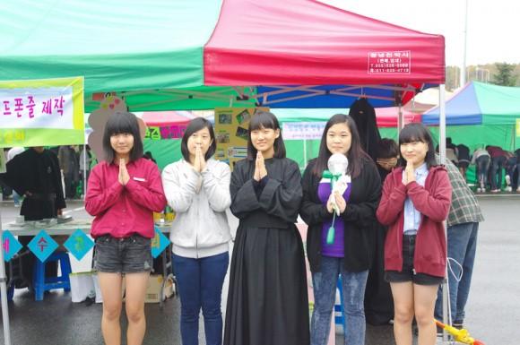 2011-반석청소년축제(3).jpg