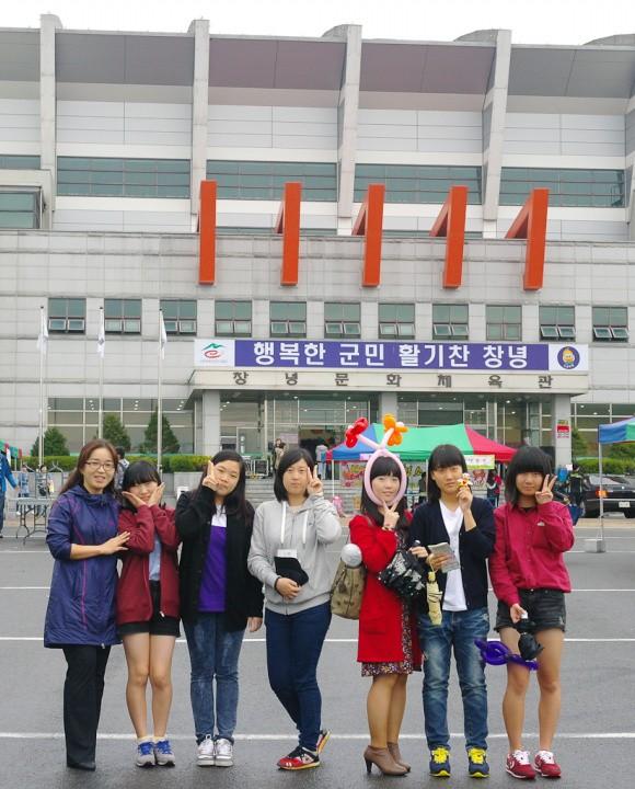 2011-반석청소년축제(1).jpg