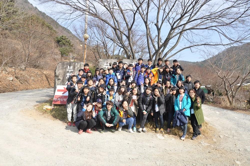 2014-동계캠프.JPG